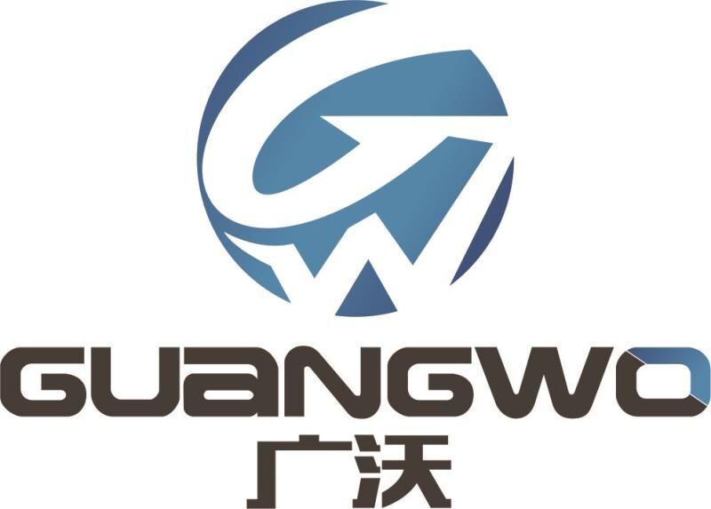 广州市广沃电子科技有限公司
