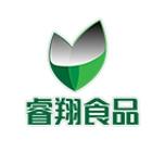广州睿翔食品有限公司